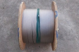 WIRE ROPE 6.4mm STAINLESS STEEL 316, 7x19 strands